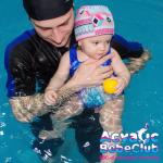 De ce să mergi cu bebelușul tău la educație acvatică chiar din primele sale luni de viață?